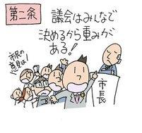 35-JPカラー②.jpg