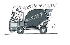 イラスト①JPEG.jpg