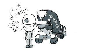 イラスト②JPEG.jpg
