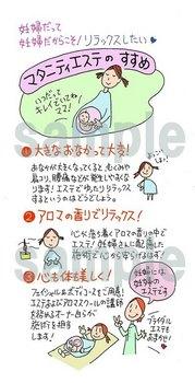 イラスト色塗りJPEG①.jpg