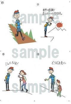 メインBK jp.jpg