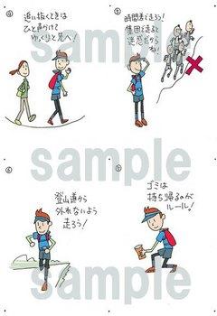 色塗り②JPEG.jpg