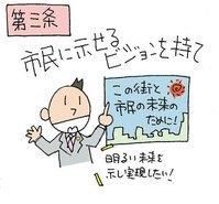 35-JPカラー③.jpg